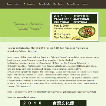 San Francisco Taiwanese American Festival Homepage